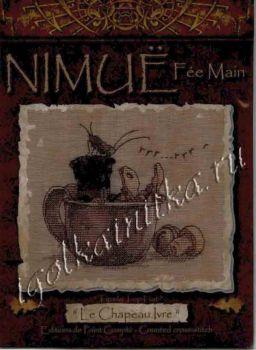 Le Chapeau Ivre ( Tipsily Top Hat) 62-M008 K / Пьяная кружка