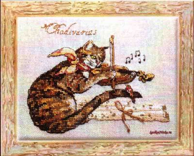 Les Chats Enchantes (Chadivarius) 119-P009 K / Кот-Страдивари
