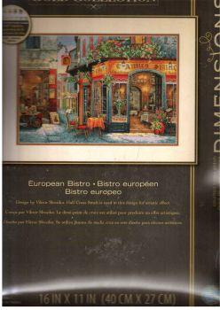European Bistro 35224 / Европейское бистро