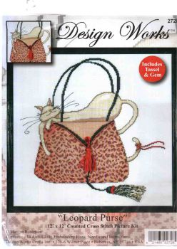 Leopard Purse 2728 / Леопардовая сумка