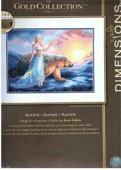 Aurora 70-35291 / Аврора