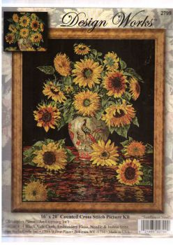 Sunflower Vase 2799 / Ваза с Подсолнухами