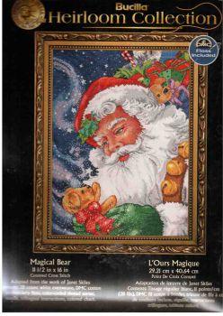 Magical Bear 45951 / Волшебный Медвежонок