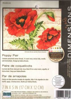 Poppy Pair 70-65116 / Пара маков