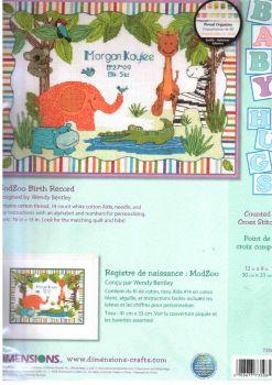 ModZoo Birth Record 73508 / Детская метрика Зоопарк