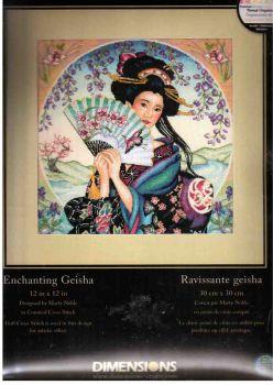 Enchanting Geisha 35206  / Великолепная гейша