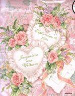 Two Hearts United Wedding Record 3217 / Свадебная метрика Союз двух сердец
