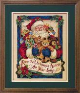 Bearing gifts 8638 / Дары приносящих