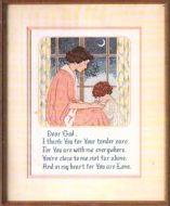 Childs Prayer 3618 / Молитва ребенка