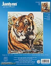 Tiger 106-0059 / Тигр