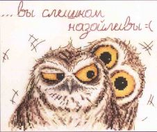 Owls Emotions 15.002.03 / Эмоции совуль