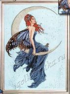 Blue Moon 2909 / Голубая луна